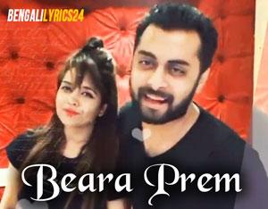Beara Prem - Hridoy Khan, Mila