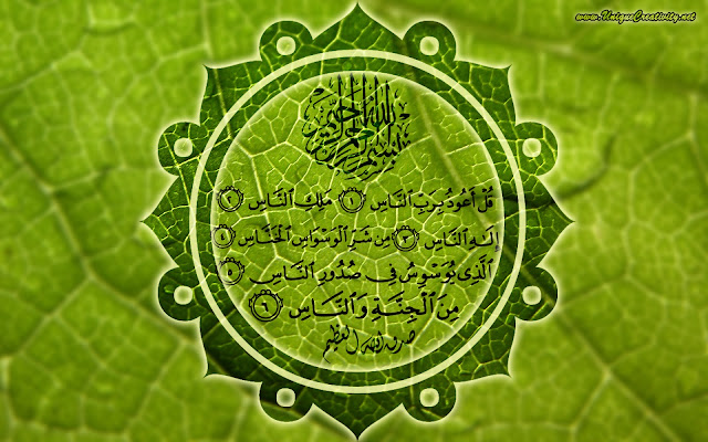 Green Islamic Wallpaper Free Download Background
