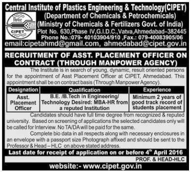CIPET Ahmedabad Assistant Placement Officer Recruitment 2016