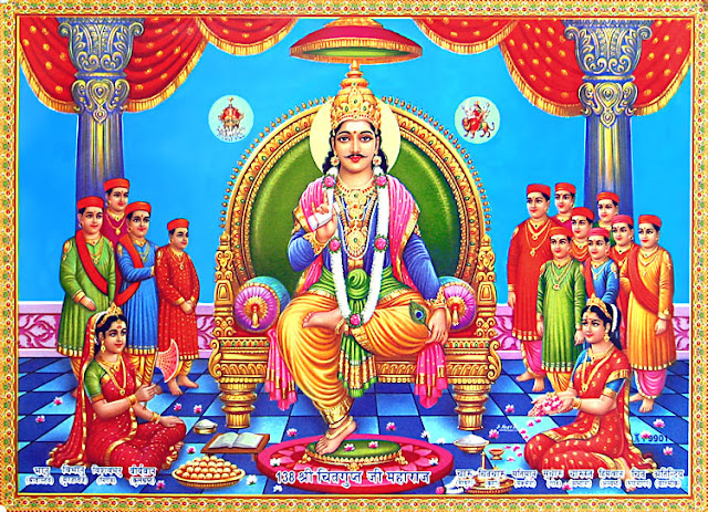 Chitragupta Ji Maharaj Father of Kayastha Family ~ Wallpaper