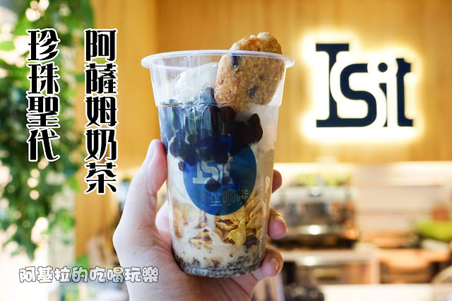 13923417 1052620538124524 4848397194160416709 o 01 - 西式料理|ISIT COFFEE