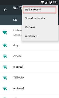 طريقة الاتصال بالشبكة المخفية لهواتف الاندرويد