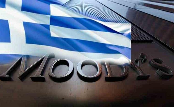 Ο οίκος αξιολόγησης Moody's αναβαθμίζει το κρατικό αξιόχρεο της Ελλάδας κατά δύο βαθμίδες