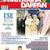 Pratiyogita Darpan June 2016 pdf free Download