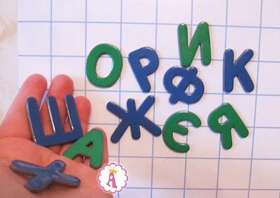 Буквы украинского алфавита