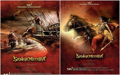 sanghamitra-first-look-poster-launched-at-cannes
