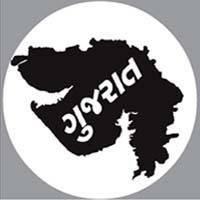 Gujarat Rojgar Samachar E-Paper (Dt. 28/10/2020)