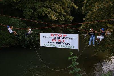 Γιώργος Αμυράς: Ο ποταμός Καλαμάς αργοπεθαίνει (+ΒΙΝΤΕΟ)