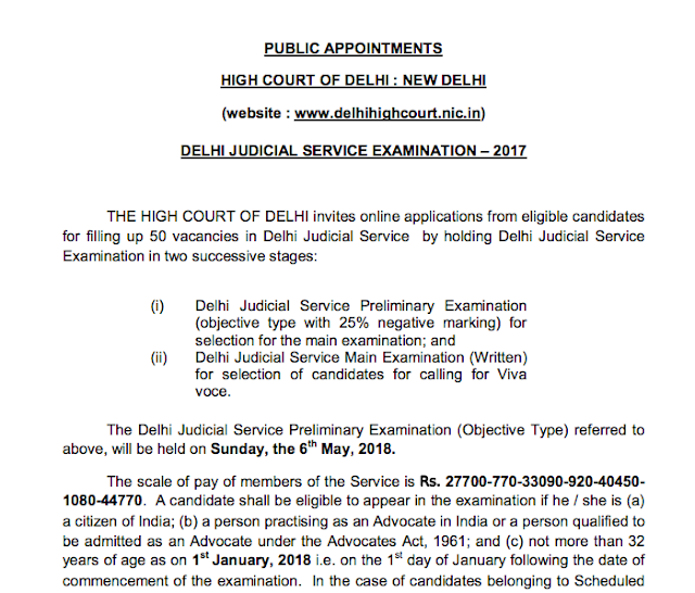Delhi Judicial Service Examination 2017 Notification PDF Download