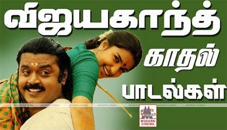 Vijayakanth Love Hits