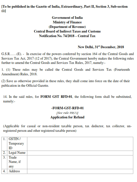 ABHIVIRTHI: Refund Application Form Format Revised on 31 12 2018