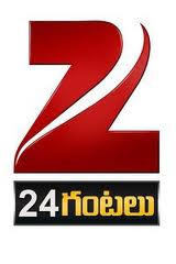 Zee Network Ltd New English News Channel Coming and Zee 24 Gantalu Closing in Next Coming Days