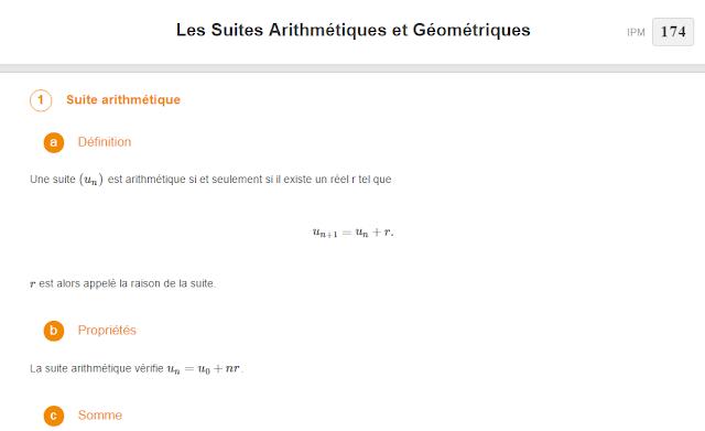 fiches de révisions du site  Mathrix