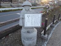 打上川治水緑地の説明 鉢かづき姫像