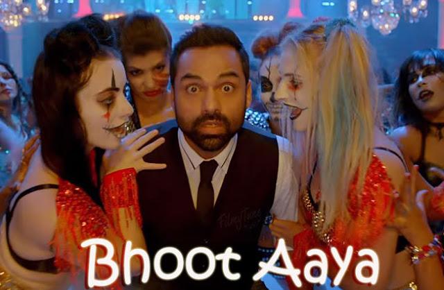 Bhoot Aaya Lyrics - Nanu Ki Jaanu