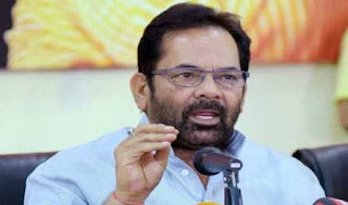 digital-revolution-modi-s-strong-campaign-against-corruption-naqvi