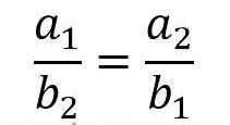 Cara Mudah Menghitung Perbandingan Berbalik Nilai