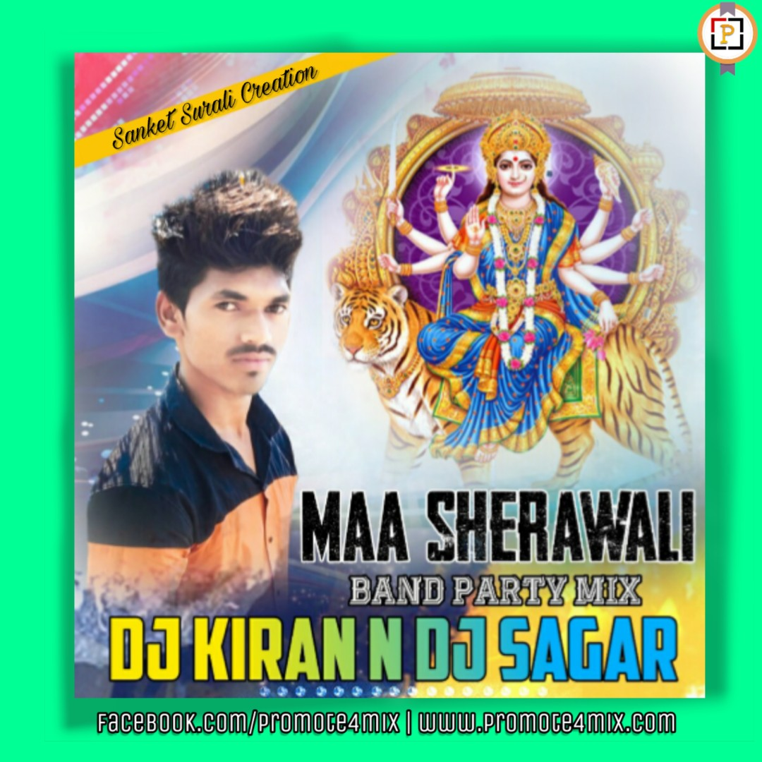 Kiran Name Bands: Promote4Mix.com