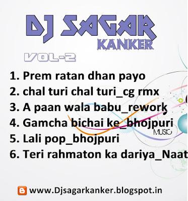 2015 ~ DJ SAGAR KANKER