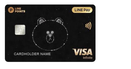 【中信銀】LINE Pay推出「鼎極卡」囉!