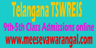 TSWREIS 5th 9th Class Entrance Test Exam Halltickets Results
