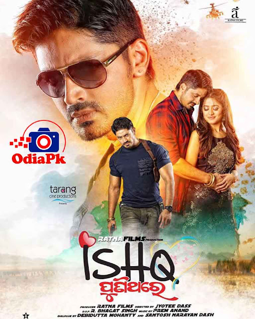 Ishq Puni Thare Odia Full Movie Hd All Video Song Of -2326
