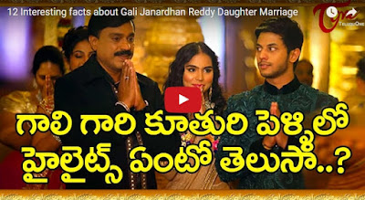 12 Interesting facts about Gali Janardhan Reddy Daughter Marriage