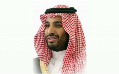 Wakil Putra Mahkota Arab Saudi
