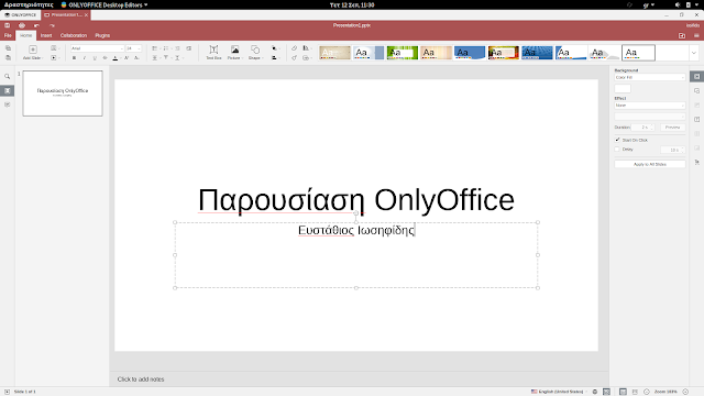 Παρουσιάσεις OnlyOffice