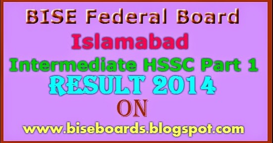 BISE Federal Board Islamabad Result 2018 fbise Results Online