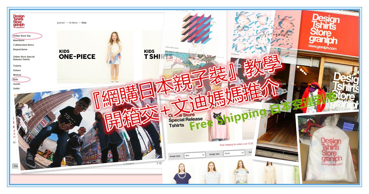 Design t shirt store graniph hk -  Design Tshirts Store Graniph
