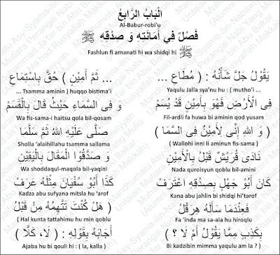 Amanat dan Jujur Nabi Muhammad Rosululloh shallallahu 'alayhi wa sallam