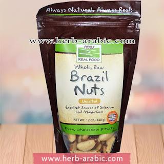 مكسرات جوز برازيلي