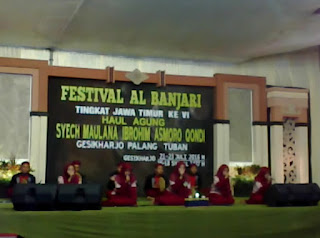 Mp3 Sholawat Hamaqolbi - Ala Maak Putri (Asmoro Qondi 2016)