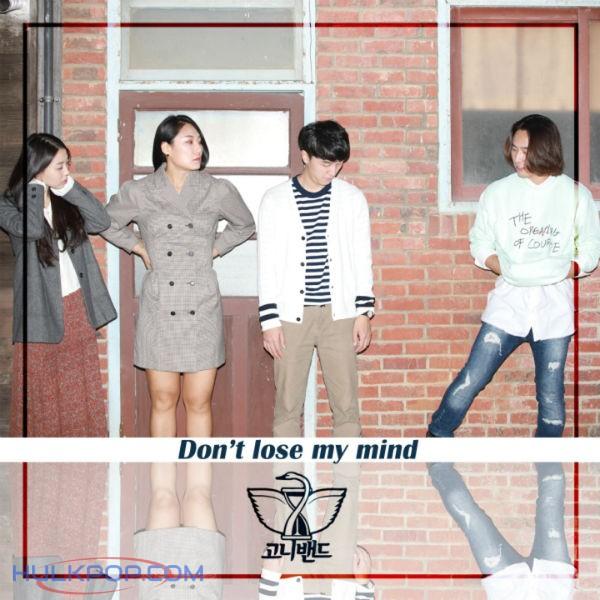 GonyBand – Don't Lose My Mind – Single