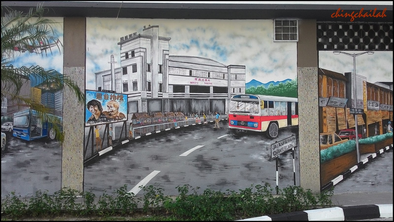 A Painting Of The Majestic Theatre That Is Our Local Town Bus