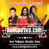 Download Lagu Ojo Nguber Welase Dangdut Koplo Terbaru 2017 FULL + Lirik