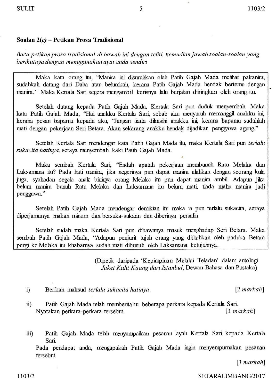 Laman Bahasa Melayu Spm Soalan Latihan Masteri Soalan 2 B 2 C Dan 2 D Ke Arah Persediaan Menghadapi Peperiksaan Percubaan Dan Spm 2018 Pemahaman Komsas Antologi