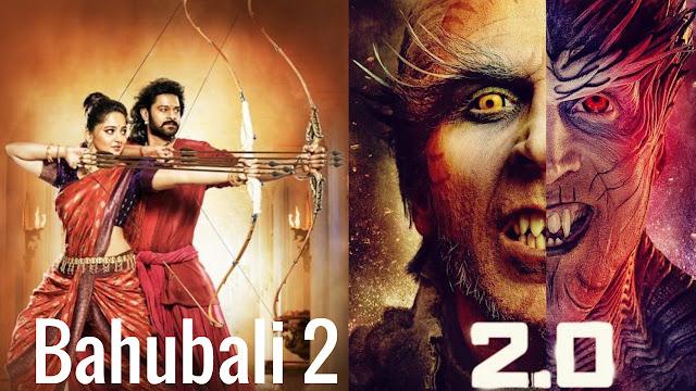 बॉक्स ऑफिस पर धमाल करने के बावजूद फिल्म 2.0 नहीं तोड़ पाया बाहुबली 2 का रिकॉर्ड