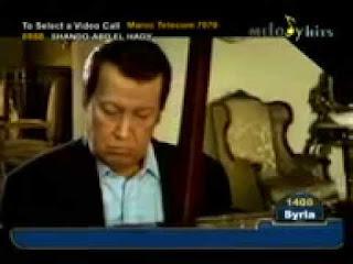 دامت لمين - محمد رشدي