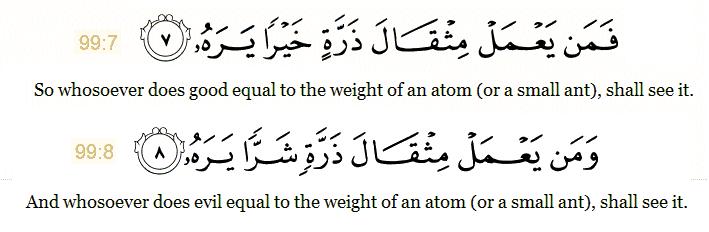 Learn Al Quran Arabic 4 Tadabbur Quran