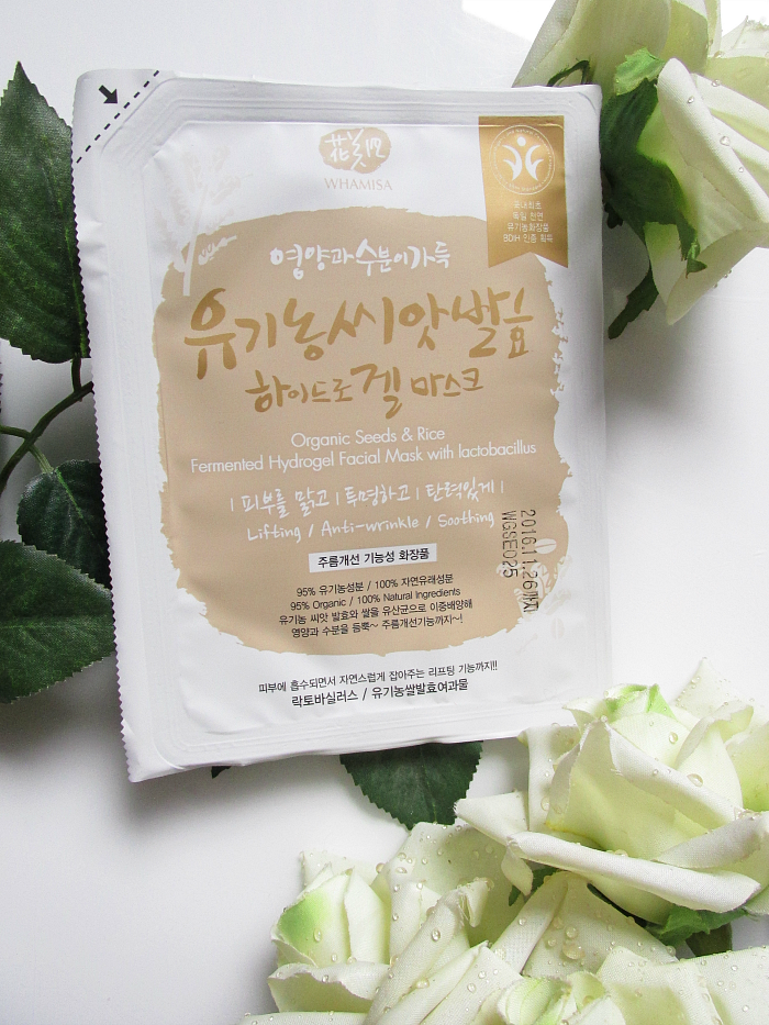 Review: WHAMISA - Organic Seeds & Rice Hydrogel Mask - 33g - 9,95 € - missandmissy.de