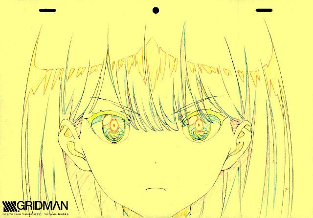 anime gridman
