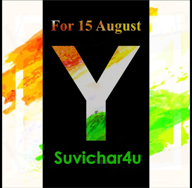 Y Letter Of Your Name for for celebrating Independence Day!