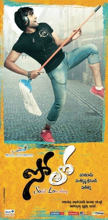 Solo 2011 UNCUT Dual Audio Hindi Bluray Movie Download