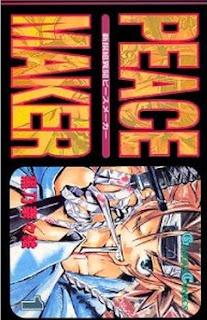 新撰組異聞 PEACEMAKER 第01-06巻 [Shinsengumi Imon – Peace Maker vol 01-06]