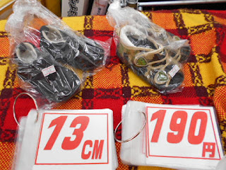リサイクル品の13センチ190円のサンダルと靴っす