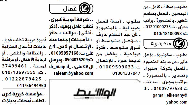 gov-jobs-16-07-21-01-35-40