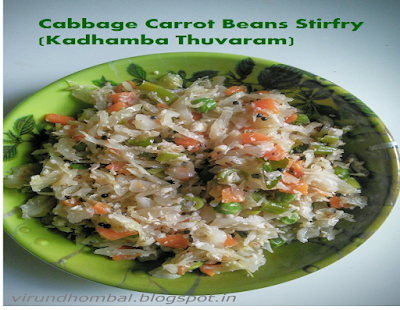 http://www.virundhombal.com/2017/04/cabbage-carrot-and-beans-stir-fry.html