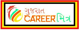 http://www.gujaratcareermitra.in/#/
